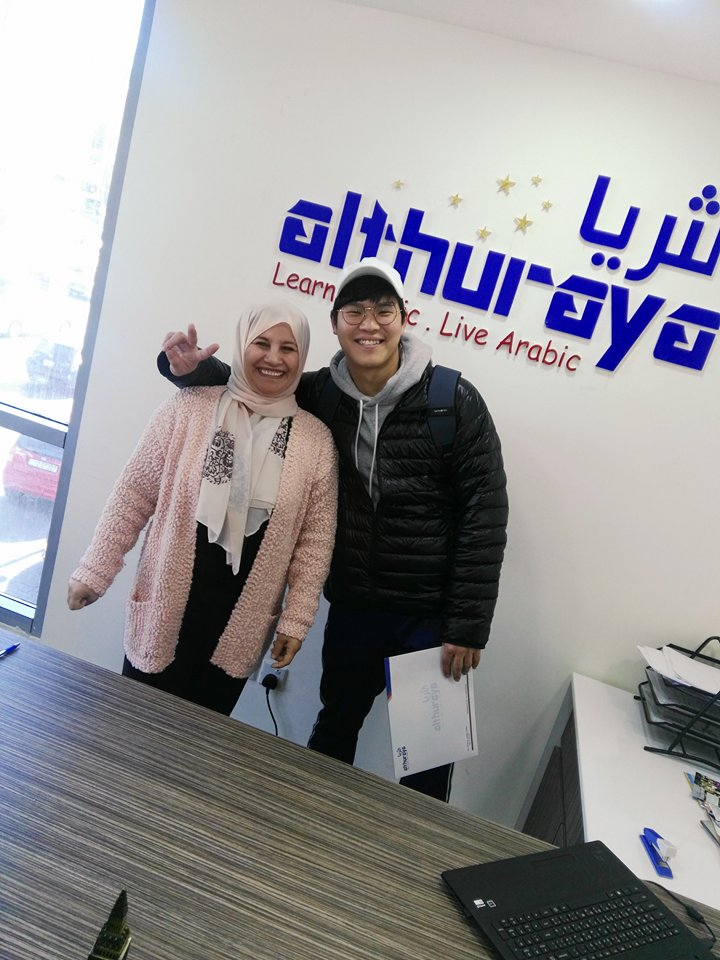 Learn Arabic Language in Amman